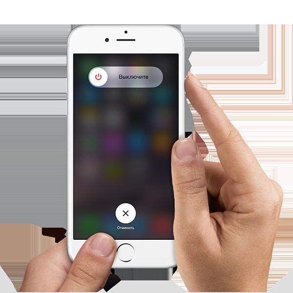 Перезагрузка устройства iPhone, iPad или iPod touch