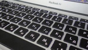 Гравировка клавиатуры на macbook, macbook pro, macbook air